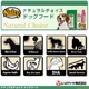 ナチュラルチョイス ラム&ライスパピー 4Kg 幼犬用ドライフード - 縮小画像2
