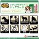ナチュラルチョイス ラム&ライスパピー 15Kg 幼犬用ドライフード - 縮小画像2