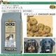ナチュラルチョイス シニア メンテナンス 6kg 中高齢犬用ドライフード - 縮小画像1
