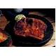 【訳あり 賞味期限間近のため大特価】業務用冷凍食品 味の素 炭火若鶏きじ焼き(醤油) 720g袋(6個入)×8袋 - 縮小画像1