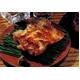 【訳あり 賞味期限間近のため大特価】業務用冷凍食品 味の素 炭火若鶏きじ焼き(塩) 720g袋(6個入)×8袋 - 縮小画像1