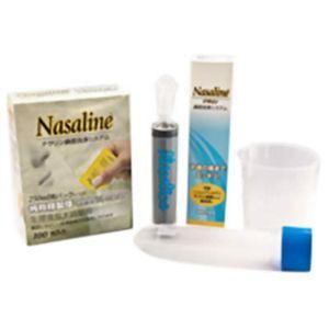 【花粉対策】鼻腔洗浄器 ナサリン 携帯用キット - 拡大画像