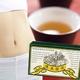 痩美麗茶 30包 - 縮小画像1