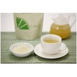 L‐アルギニン配合健康サポート茶 まるごと青みかんティー 30杯分【3袋セット!】