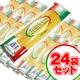 スパゲッティ グランムリ(1.6mm) 500g 24袋セット 【パスタ】 - 縮小画像1