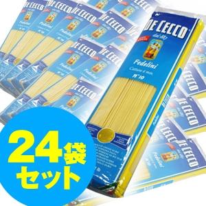 DE CECCO (ディ・チェコ) スパゲッティ No.10 フェデリーニ(1.4mm) 500g 24袋セット(計12kg) 【パスタ】 - 拡大画像