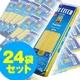 DE CECCO (ディ・チェコ) スパゲッティ No.10 フェデリーニ(1.4mm) 500g 24袋セット(計12kg) 【パスタ】 - 縮小画像1