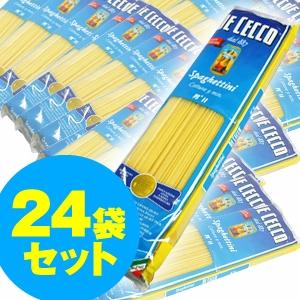 DE CECCO (ディ・チェコ) スパゲッティ No.11 スパゲッティーニ(1.6mm) 500g 24袋セット(計12kg) 【パスタ】 - 拡大画像