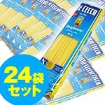 DE CECCO (ディ・チェコ) スパゲッティ No.11 スパゲッティーニ(1.6mm) 500g 24袋セット(計12kg) 【パスタ】