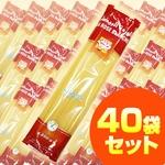 ラ・ロゼブランシュ 250g 40袋セット 【スパゲッティ】 【パスタ】