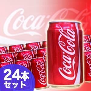 コカコーラ 330ml×24缶 - 拡大画像
