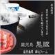 鹿児島黒豚 輝北豚 焼肉セット 5〜6人前 - 縮小画像2