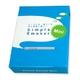 電子タバコ「Simple Smoker Mini(シンプルスモーカー Mini)」 スターターキット 本体+カートリッジ15本+携帯ケース&ポーチ セット - 縮小画像3