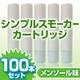 電子タバコ「Simple Smoker(シンプルスモーカー)」 カートリッジ メンソール味 100本セット - 縮小画像1