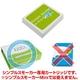 電子タバコ「Simple Smoker(シンプルスモーカー)」 カートリッジ NEX ノーマル味 20本セット - 縮小画像2