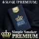 電子タバコ「Simple Smoker PREMIUM(シンプルスモーカー プレミアム) 」 - 縮小画像1