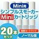 【日本製】電子タバコ 「Simple Smoker Mini(シンプルスモーカー ミニ)」 カートリッジ ノーマル味 20本セット - 縮小画像1