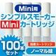 【日本製】電子タバコ 「Simple Smoker Mini(シンプルスモーカー ミニ)」 カートリッジ ノーマル味 100本セット - 縮小画像1