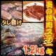 タレ漬け◇炎の焼肉ステーキ◇1.2kg - 縮小画像1