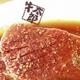 タレ漬け◇炎の焼肉ステーキ◇1.2kg - 縮小画像2