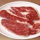 ◇炎の焼肉ステーキ◇2.0kg - 縮小画像4