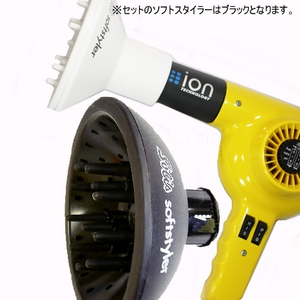 Solis(ソリス) ハンドドライヤー イオンテクノロジー 311(イエロー) × ソフトスタイラーS(ブラック) セット 【業務用】 - 拡大画像