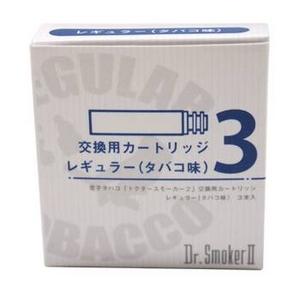 新型電子タバコ「ドクタースモーカー2」専用カートリッジ レギュラー(タバコ味)3本 - 拡大画像