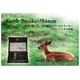 電子タバコ 【アーススモーカー84】 メンソールフィルター30本入り - 縮小画像1