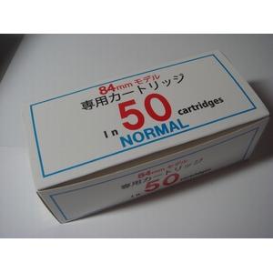電子タバコ84mmモデル用カートリッジ ノーマル味(50本入り) - 拡大画像