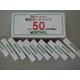 電子タバコ84mmモデル用カートリッジ メンソール 味(50本入り) - 縮小画像2
