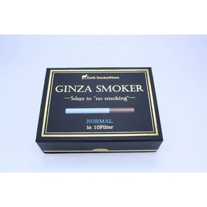 電子タバコ GINZAスモーカー - 拡大画像