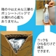 除菌もできるお買い得業務用パック コモスイ(20リットル) - 縮小画像5