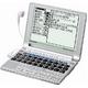 シャープ 電子辞書 パピルス PW-A400T - 縮小画像1