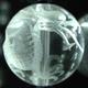 手彫天然水晶-龍(ヘマタイト) 【男性用】 - 縮小画像2