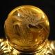 手彫り黄水晶ドラゴンボール 手彫り黄水晶ドラゴンボール  - 縮小画像2