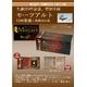 【モーツァルトコレクション】 CD40枚セット+特典DVD付 - 縮小画像2