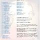【モーツァルトコレクション】 CD40枚セット+特典DVD付 - 縮小画像4
