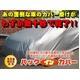 パックインSAフルカバー 4型 【全長430〜450cm】 (カローラ、サニー etc) - 縮小画像1