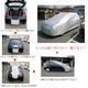 パックインSAフルカバー 4型 【全長430〜450cm】 (カローラ、サニー etc) - 縮小画像3