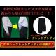 田口式健康スリムパンツ 【シークレットダンディ LLサイズ】 - 縮小画像1