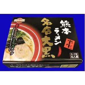 熊本ラーメン 大黒 (5箱セット) - 拡大画像
