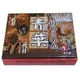 旭川ラーメン 青葉 (5箱セット) - 縮小画像1
