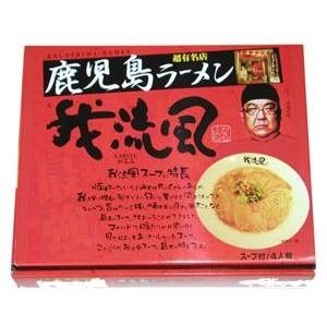 鹿児島ラーメン 我流風 (5箱セット) - 拡大画像