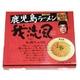 鹿児島ラーメン 我流風 (10箱セット) - 縮小画像1