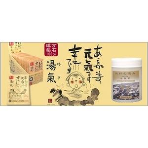 100%天然麦飯石入浴剤 「湯氣」 24袋入り - 温泉グッズ専門店