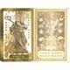 護符 【純金仕上げ】 関帝立像 - 縮小画像1