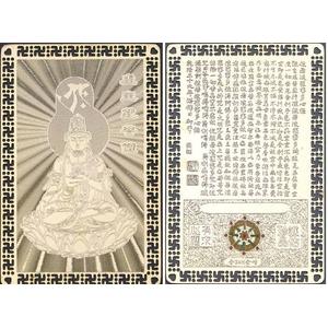 護符 【純金仕上げ】 「八尊仏」 午年生まれ - 拡大画像