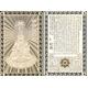 護符 【純金仕上げ】 「八尊仏」 午年生まれ - 縮小画像1