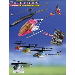 ミニサイズ 室内専用ヘリコプターラジコン レッド1機 全長170mm - 拡大画像