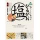 東京ラーメン ひるがお (5箱セット) - 縮小画像1